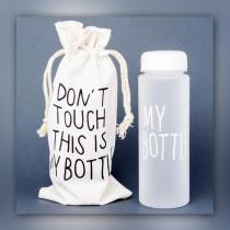 Бутылка для воды «MyBottle» с мешочком, 500 мл, белая матовая