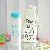 Бутылка для воды «MyBottle» с мешочком, 500 мл, бирюзовая матовая