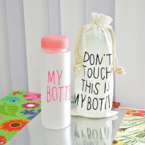 Бутылка для воды «MyBottle» с мешочком, 500 мл, розовая матовая