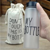 Бутылка для воды «MyBottle» с мешочком, 500 мл, чёрная матовая