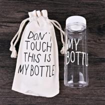 Бутылка для воды «MyBottle» с мешочком, 500 мл, белая прозрачная