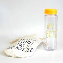 Бутылка для воды «MyBottle» с мешочком, 500 мл, жёлтая прозрачная