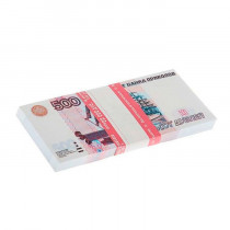 Пачка денег «500 рублей»