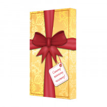 Подарочная коробка «Самому важному человеку»