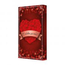 Подарочная коробка «С любовью для тебя»