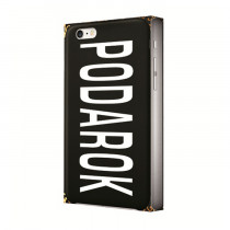 Подарочная коробка «Podarok»