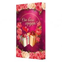 Подарочная коробка «От всего сердца»