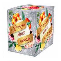 Подарочная коробка для кружки «Я тебя люблю»