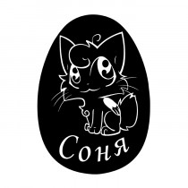 Ложка с гравировкой, шаблон «Кошка» №10