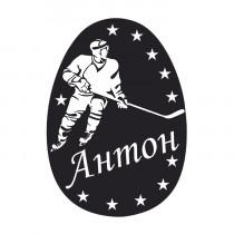 Ложка с гравировкой, шаблон «Хоккей» №31