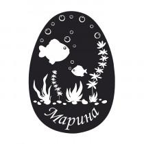 Ложка с гравировкой, шаблон «Рыбки» №33