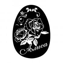 Ложка с гравировкой, шаблон «Розы» №7