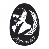 Ложка с гравировкой, шаблон «Путин» №48