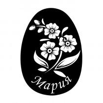 Ложка с гравировкой, шаблон «Цветок» №8