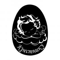 Ложка с гравировкой, шаблон «Крестнику» №13